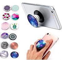 Багатофункціональний тримач для телефону Popsocket Попсокет для мобільного телефону