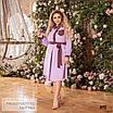 Платье рубашечного стиля расклешенное креп-костюмка 48-50,52-54,56-58, фото 10