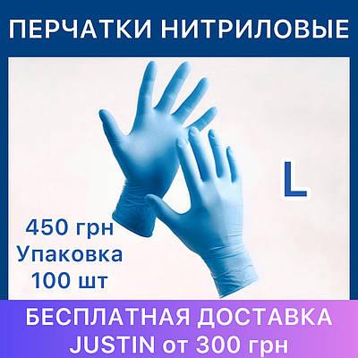 Перчатки нітрилові одноразові блакитні без пудри, РОЗМІР М (в упаковці 100шт), перчатки нітрилові сині