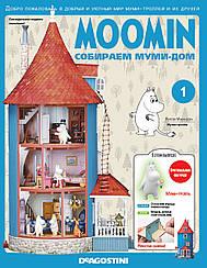Moomin. Збираємо Мумі-будинок №1 | DeAgostini