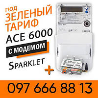 Комплект для Зеленого тарифа счетчик ACE 6000 5(100)А + GSM/GPRS модем Sparklet