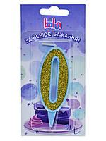 "Свічка Balun цифра ""0"" блакитна золото (9 см)"