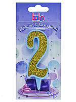 "Свічка Balun цифра ""2"" блакитна золото (9 см)"