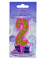 """Свічка Balun цифра """"2"""" рожева золото (9 см)"""