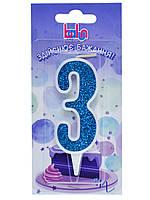 """Свічка Balun цифра """"3"""" біла аквамарин (9 см)"""