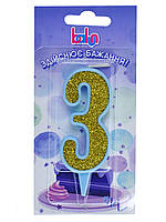 "Свічка Balun цифра ""3"" блакитна золото (9 см)"