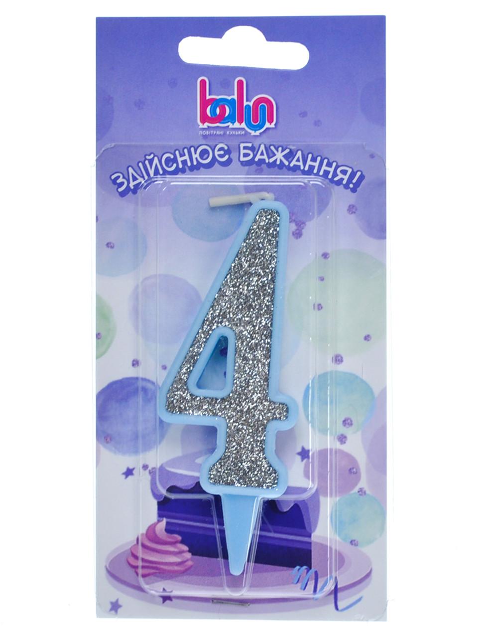 """Свічка Balun цифра """"4"""" блакитна срібло (9 см)"""