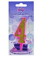 """Свічка Balun цифра """"4"""" рожева золото (9 см)"""