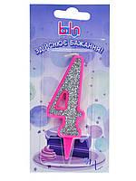 """Свічка Balun цифра """"4"""" рожева срібло (9 см)"""