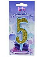 "Свічка Balun цифра ""5"" блакитна золото (9 см)"