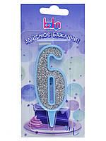 """Свічка Balun цифра """"6"""" блакитна срібло (9 см)"""
