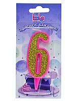 """Свічка Balun цифра """"6"""" рожева золото (9 см)"""