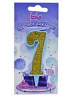 "Свічка Balun цифра ""7"" блакитна золото (9 см)"
