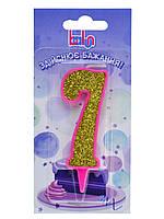 """Свічка Balun цифра """"7"""" рожева золото (9 см)"""