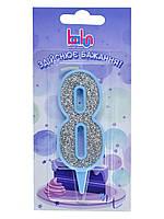 """Свічка Balun цифра """"8"""" блакитна срібло (9 см)"""