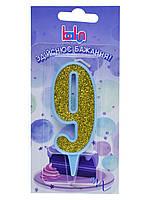 "Свічка Balun цифра ""9"" блакитна золото (9 см)"