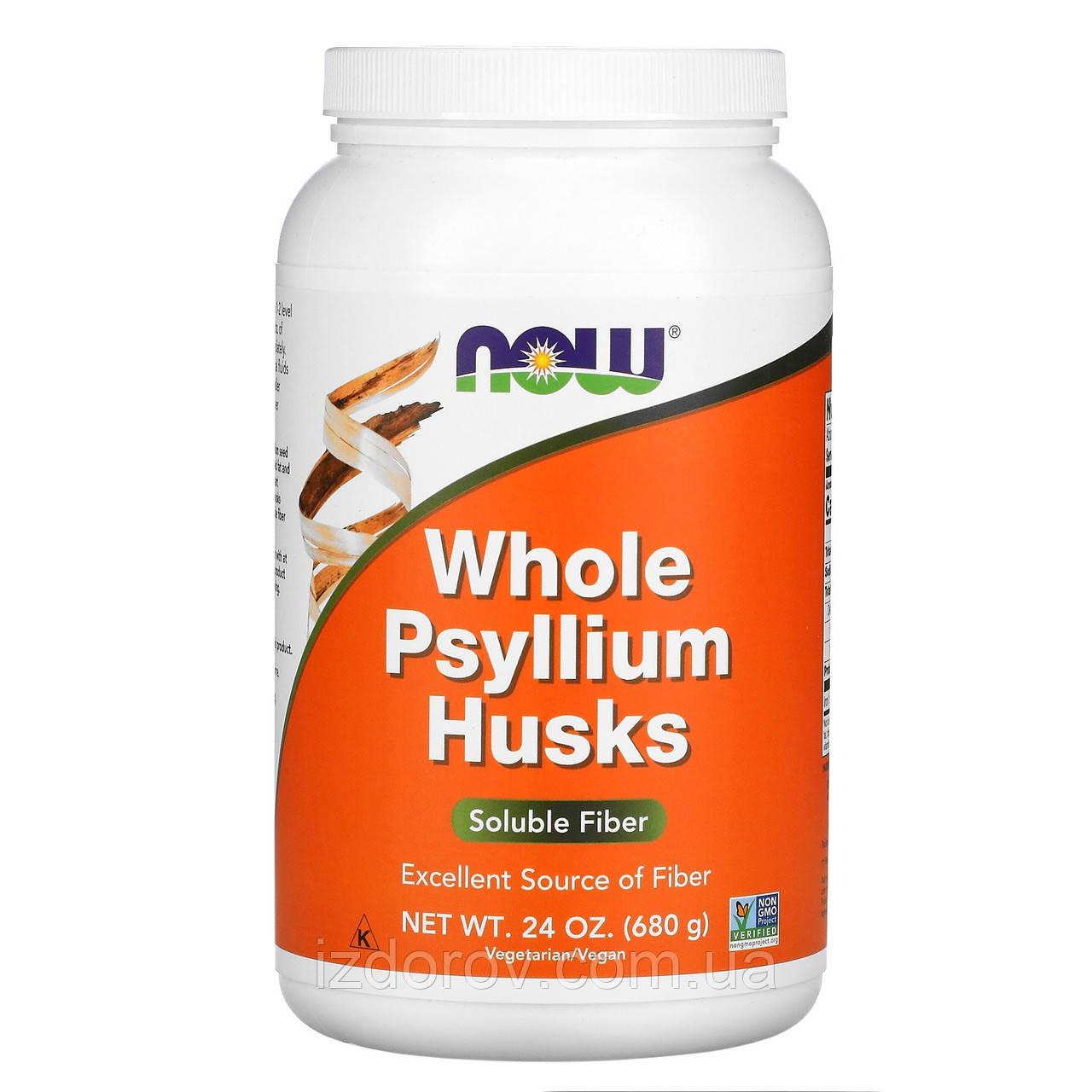 Now Foods, Псиллиум, Подорожник (цілісна оболонка насіння), Whole Psyllium Husks, 680 г