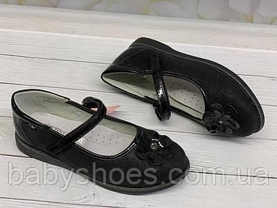 Туфли для девочки Tom.m р-ры 29-32 ТД-208