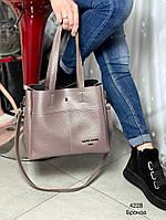 Стильная женская сумка с эко-кожи цвет бронза, модная вместительная сумка для девушек