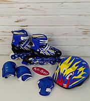 Комплект ролики Power Champs, Blue, р. 34-37, Комплект ролики + защита, 1169668381, фото 1