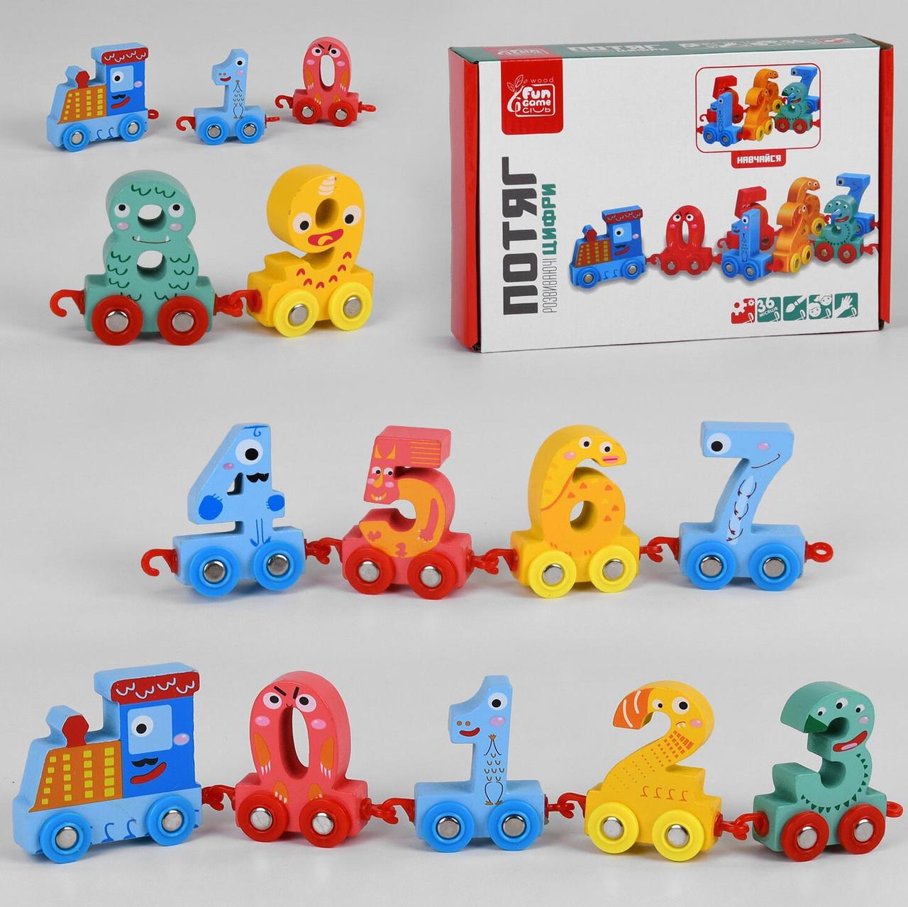 """Деревянная игрушка Цифры для детей   79052 """"Fun Game"""""""