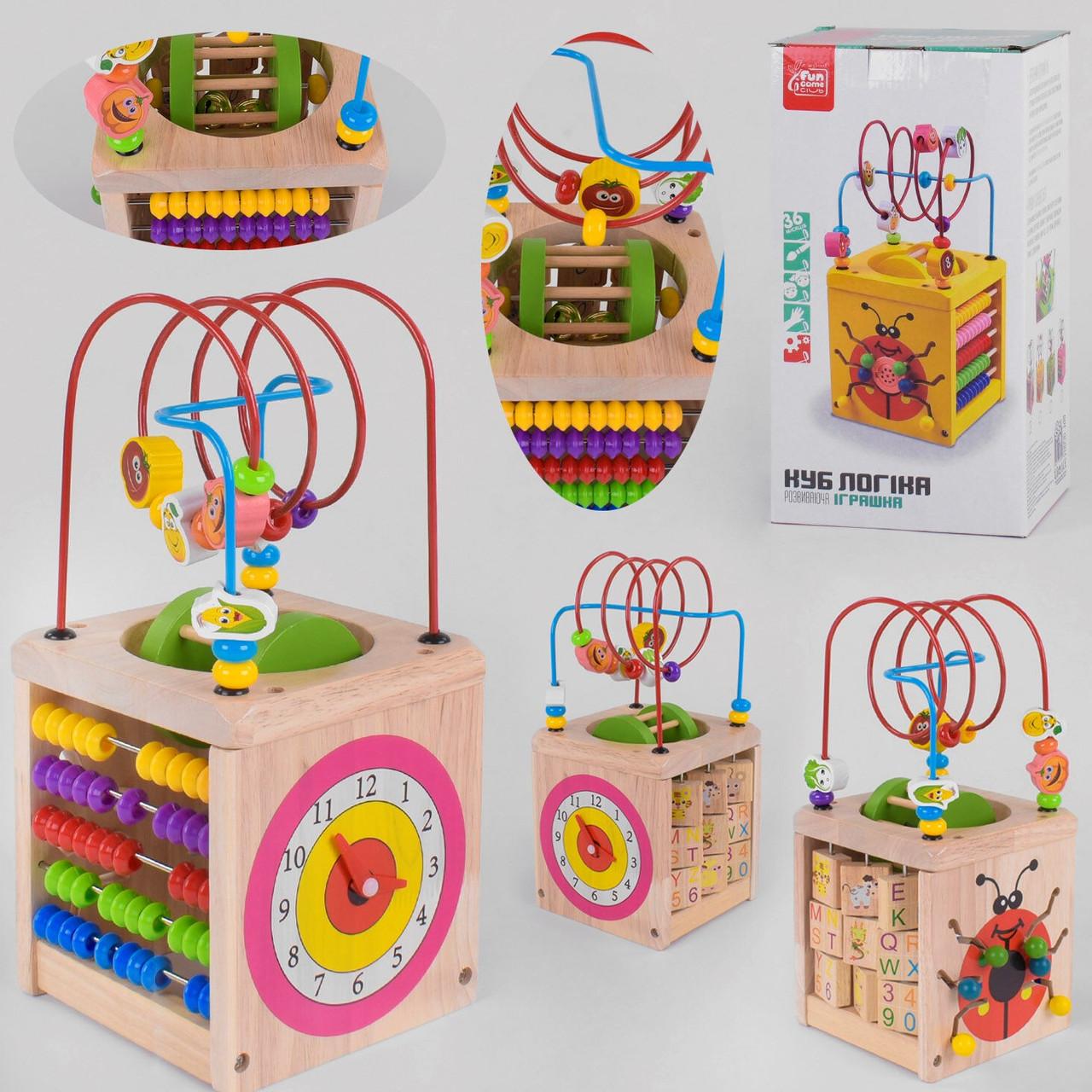 """Дерев'яний логічний куб для дітей, Бизиборд 95003 """"Fun Game"""""""