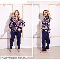 Универсальный повседневный женский костюм - блуза и брюки батал с 50 по 60 размер