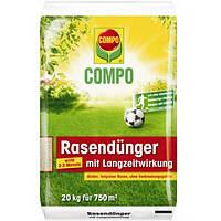 Удобрение твердое длительного действия для газонов Compo 20 кг (5284)