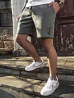 Спортивные шорты BEZET Tzar fume'21