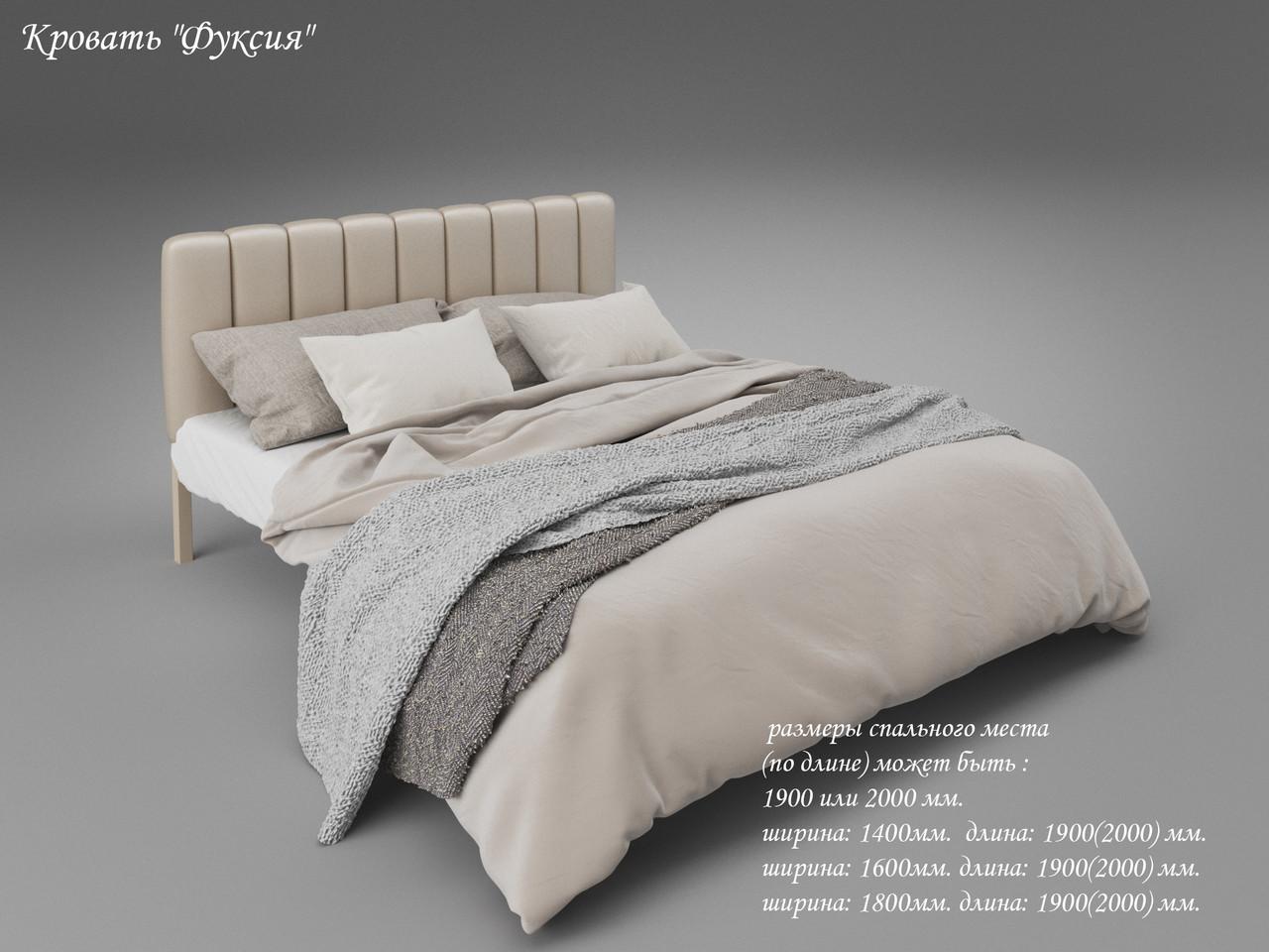 Металева ліжко з м'яким узголів'ям Фуксія ТМ Tenero