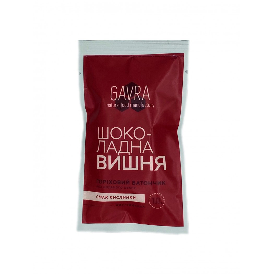 Батончик без цукру шоколадна вишня Gavra, 40г
