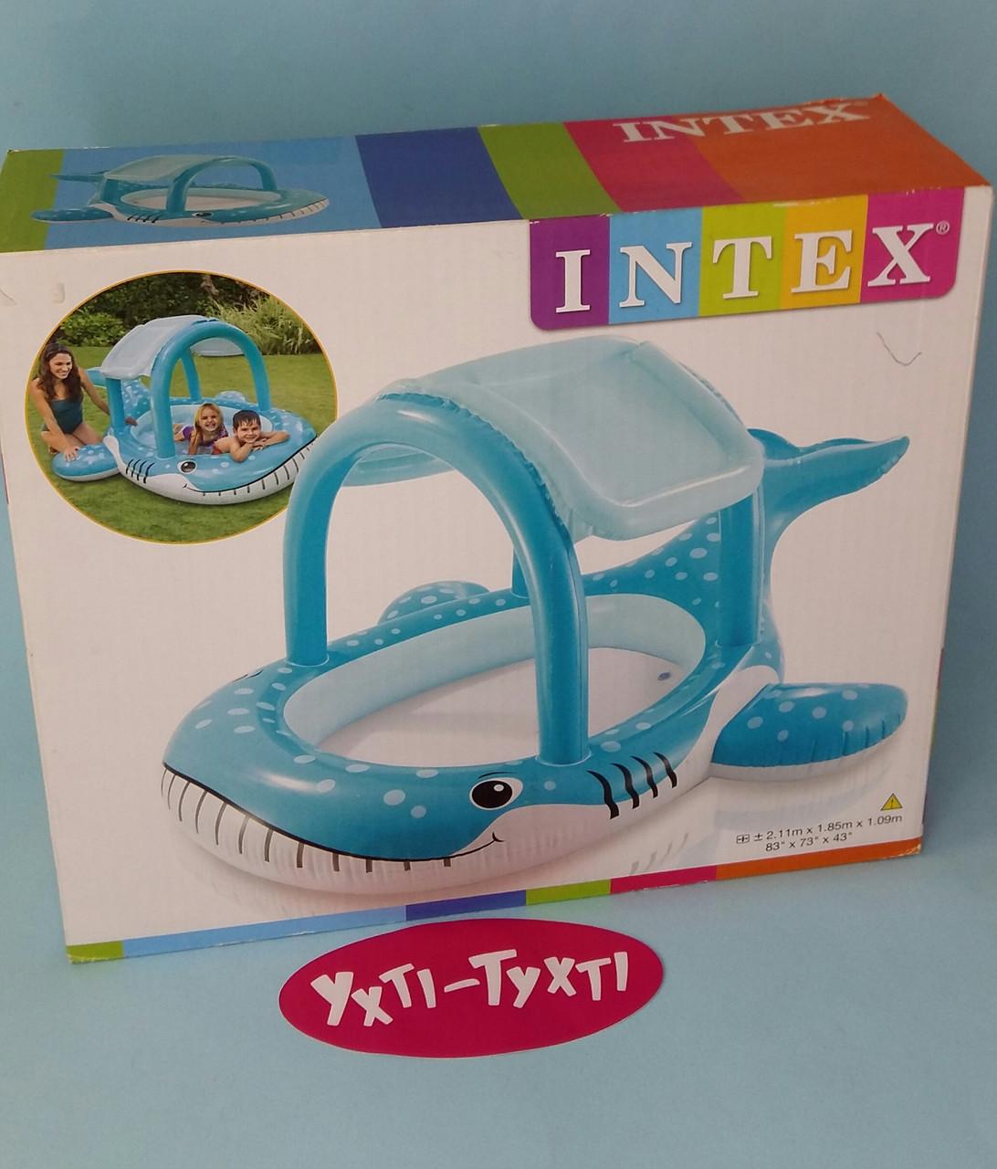 """Детский надувной бассейн """"Кит"""" Intex, голубой, с навесом 211*185*109 см, 57125"""