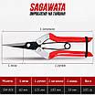 Секатор для орхидей SAGAWATA WS-901, ножницы для сбора фруктов, фото 2