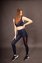 Женский спортивный комплект синий эластан с принтом камуфляж