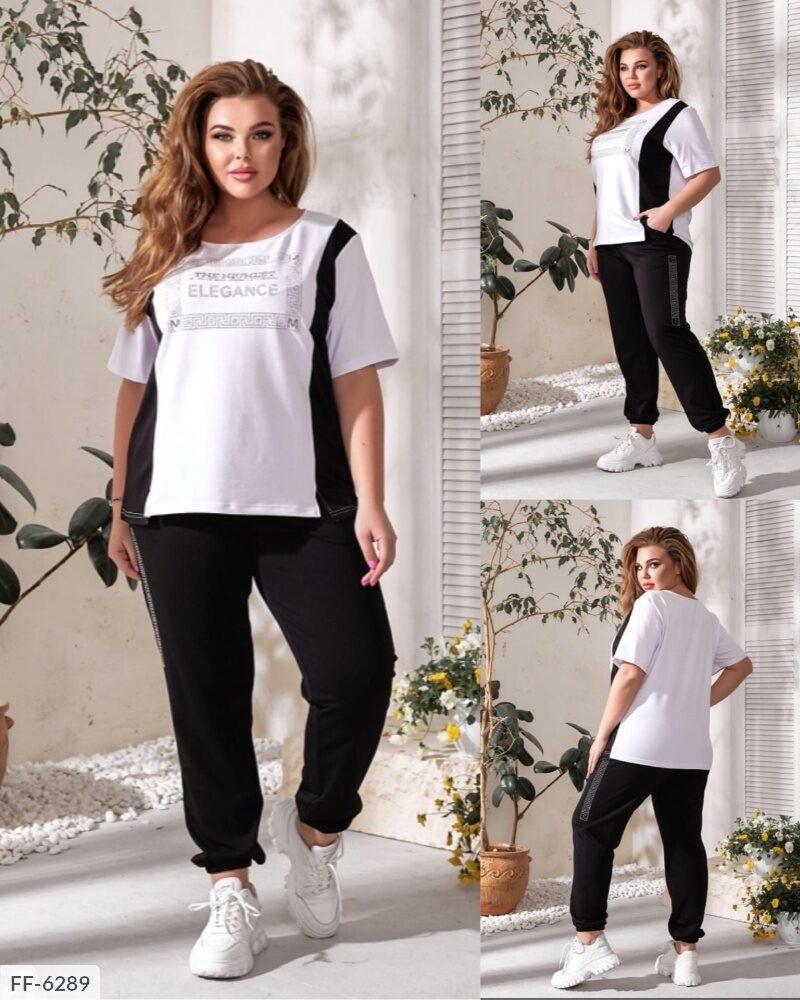 Спортивный костюм женский летний штаны с футболкой больших размеров 50-56 арт. 2050