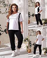 Спортивный костюм женский летний штаны с футболкой больших размеров 50-56 арт. 2050, фото 1
