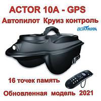 Boatman ACTOR 10A-GPS навигация автопилот кораблик для рыбалки, завоза прикормки 16 точек память