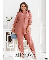Розовый костюм брючный тройка из легкой ткани женский большого размера батал норма