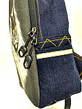 Джинсовый рюкзак Британец, фото 5