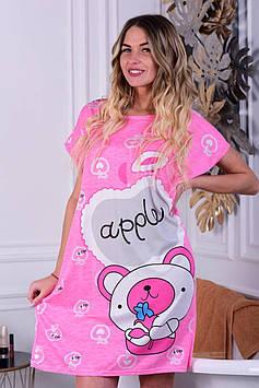 Женская ночная рубашка розовая код П263