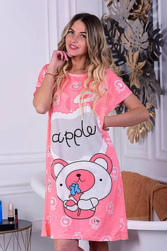 Женская ночная рубашка пудровая код П263
