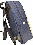 Джинсовый рюкзак Чорний КІТ, фото 4
