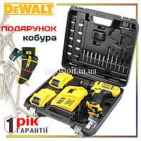 Шуруповерт DeWALT DCD791 (24V 5A/h Li-Ion) c набором бит и сверл. Аккумуляторный шуруповёрт Деволт
