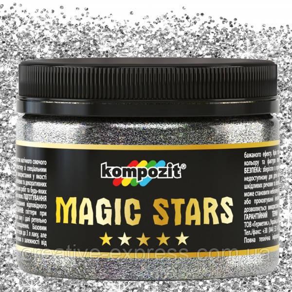 """Гліттер MAGIC STARS """"Kompozit"""" (срібло, 60 г)"""