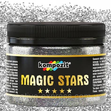 """Гліттер MAGIC STARS """"Kompozit"""" (срібло, 60 г), фото 2"""