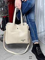 Стильная женская сумка с эко-кожи беж, модная вместительная сумка для девушек