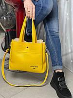 Стильная женская сумка с эко-кожи желтая, модная вместительная сумка для девушек