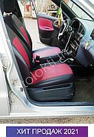 Чехлы на Митсубиси Лансер 9 10 АСХ Аутлендер Кольт Галант Паджеро Каризма Мицубиси Mitsubishi (универсальные)