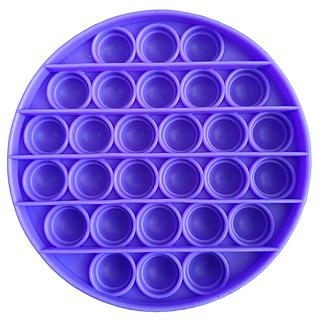 Pop It сенсорная игрушка, пупырка, поп ит антистресс, pop it fidget, попит, фиолетовый круг, фото 2