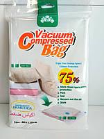 Вакуумный пакет 80*120 см